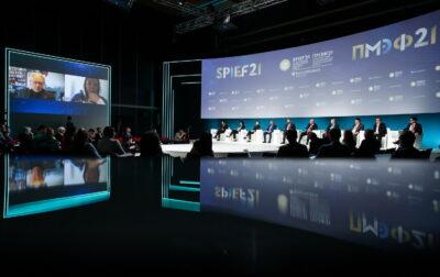 петербургский международный экономический форум 2021